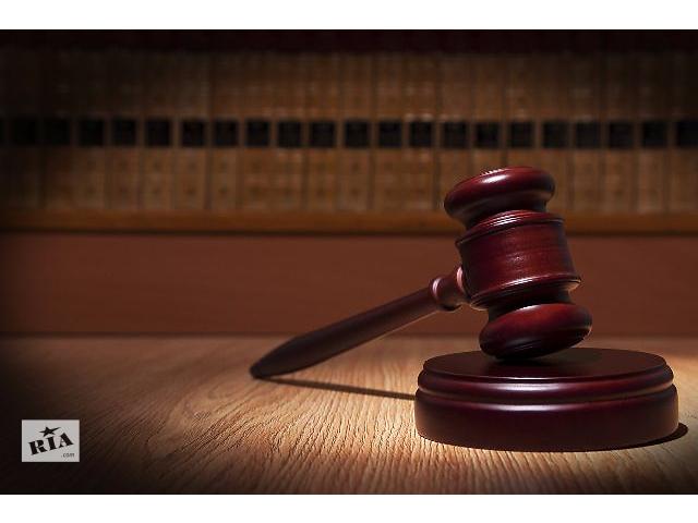 юрист по уголовному праву где может работать Вся