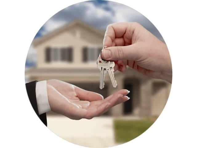 купить бу Юридическое сопровождение сделок купли-продажи недвижимости в Киевской области