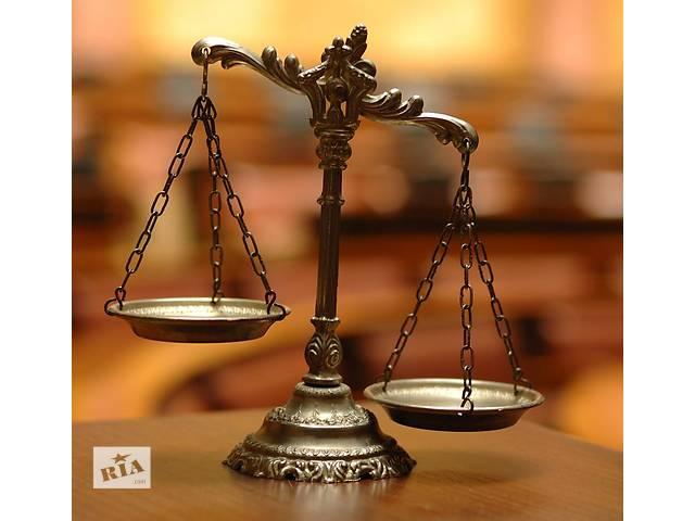 Юридические услуги Запорожье. Адвокат- объявление о продаже  в Запорожье