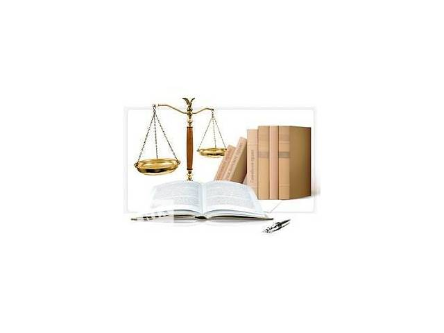 продам Юридические услуги. Николаев бу в Николаеве