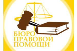 Юридичні послуги