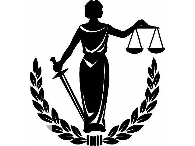 продам Юридичні послуги м. Суми. Юрист у Сумах. Якісна правова допомога м. Суми. Допомога юриста, адвоката Суми. бу в Сумах