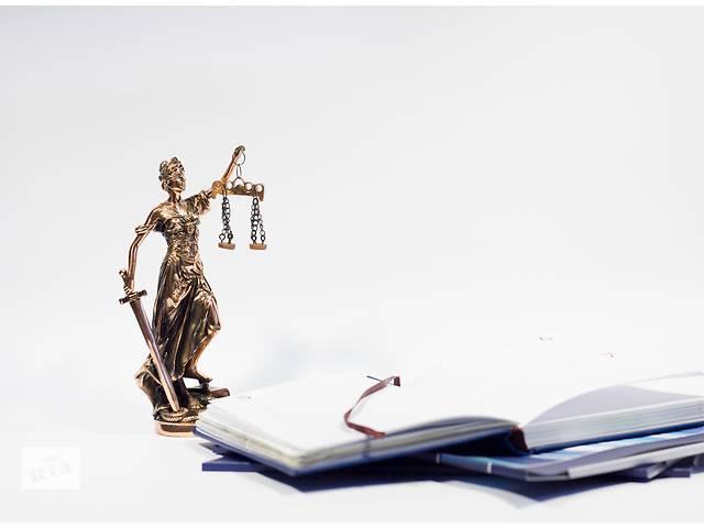 Юридические услуги. Регистрация ФЛП, ЧП, ОО, Ооо и т. п- объявление о продаже  в Тернополе