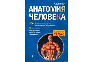 Научные книги