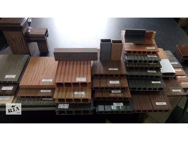 продам Изделия из древесно-полимерного композита бу в Днепре (Днепропетровск)
