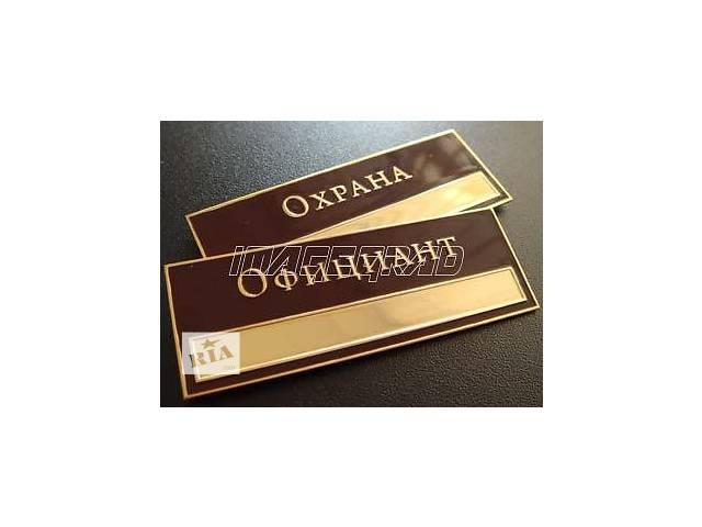 купить бу Изготовление бейджей, изготовление бейджей на заказ Киев, металлические бейджи изготовление  в Украине