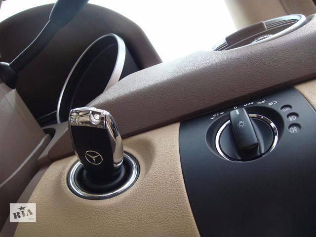 бу Изготовление ключей на Мercedes-benz в Одесской области
