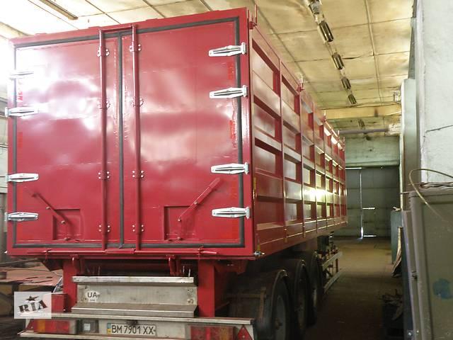 продам изготовление  кузовов - зерновоз , щебневоз , щепковоз бу  в Украине