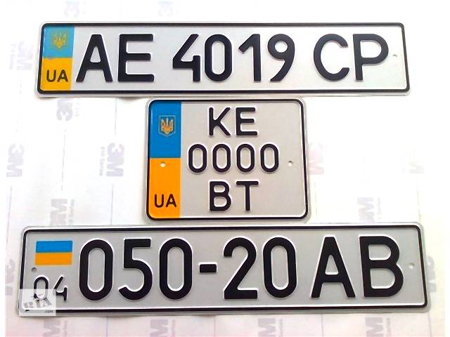 купить бу Изготовление Номерных Знаков   в Украине