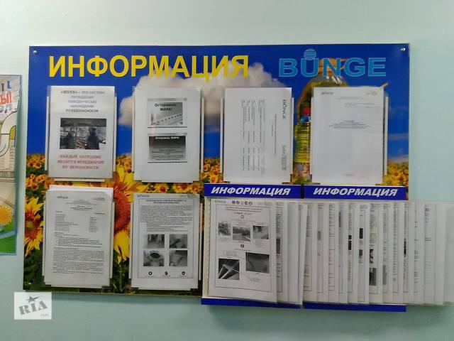 купить бу Изготовление рекламной и полиграфической продукции  в Украине