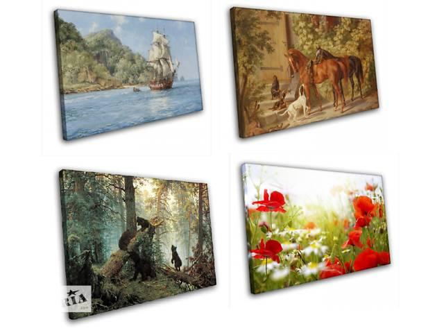 Изготовление репродукций картин- объявление о продаже  в Одессе