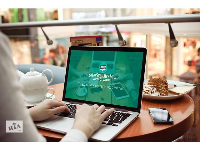 купить бу Изготовление сайта, интернет-магазина  в Украине