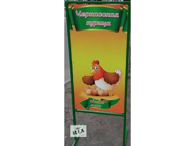 купить бу Изготовление штендеров 150х60 см  в Украине