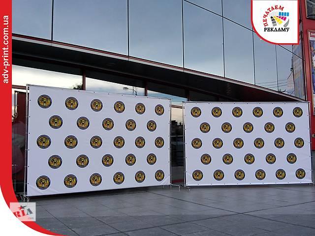 бу Изготовление и аренда бренд-волл, пресс-волл (brand wall, press wall)  в Украине