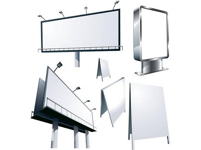 бу Изготовление и ремонт рекламных конструкций. в Ирпене