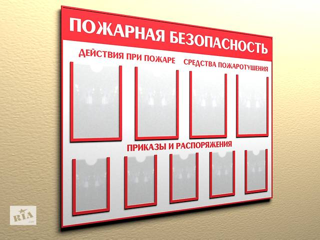 продам Изготовление информационных стендов любой сложности бу в Симферополе