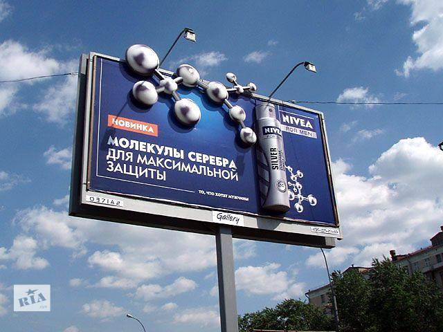 купить бу Изготовление рекламной вывески. в Киеве