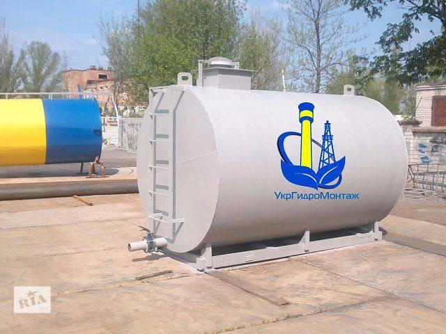 Изготовление резервуаров,резервуары РГС,РВС, (емкости) монтаж- объявление о продаже   в Украине