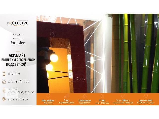 продам Изготовление и монтаж наружной рекламы Черкассы бу в Черкассах