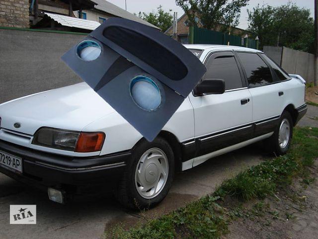 продам Изготовим данную полку специально для данного автомобиля, так что установка полки на Ford Scorpio хэтчбек не займет мног бу в Сумах