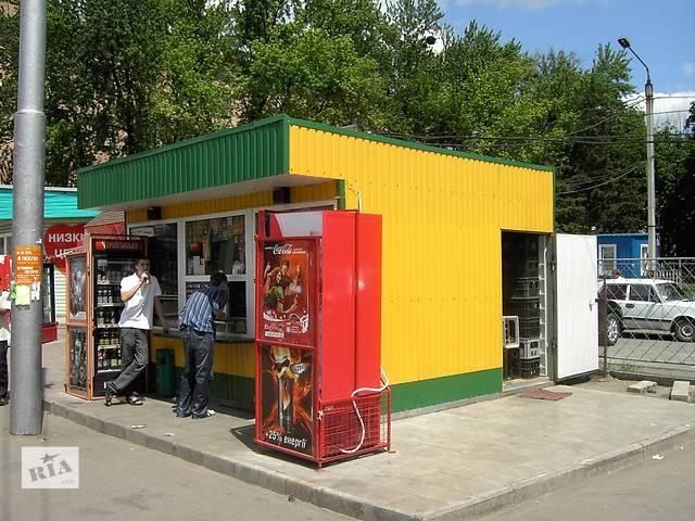 бу Изготовим киоски и торговые павильоны любых размеров  в Украине