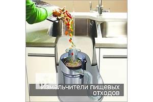 Измельчители пищевых отходов In Sink Erator