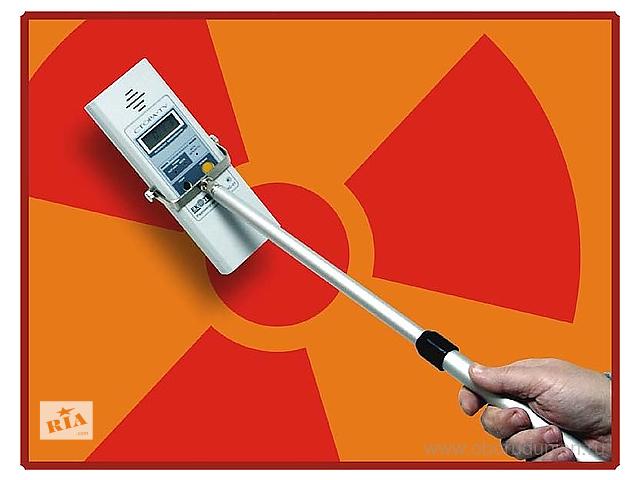 Измерение уровня радиации. Дом/квартира/участок/авто/стройматериалы- объявление о продаже  в Запорожье
