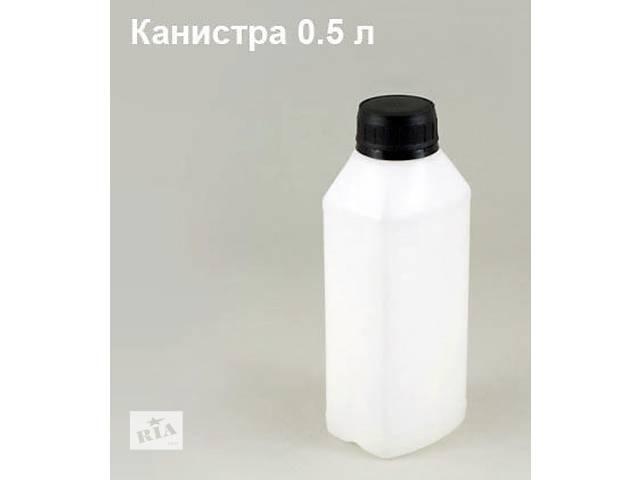 продам Изопропиловый спирт 500 мл. Для очистки. тт.  бу в Кривом Роге (Днепропетровской обл.)
