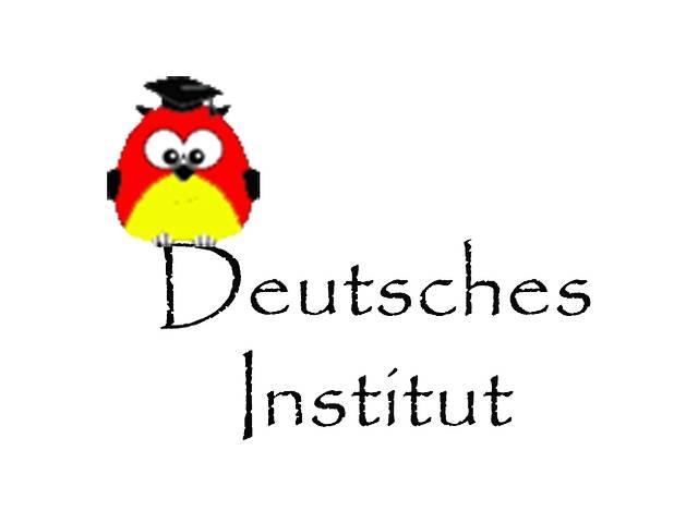 Изучение немецкого языка в кругу семьи!!!- объявление о продаже   в Украине