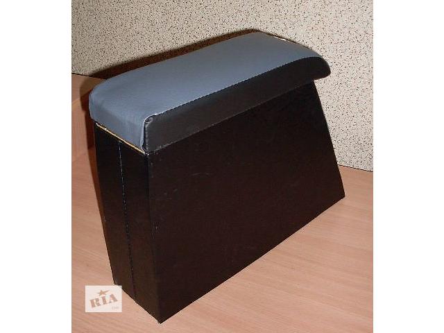 Из всех заводов которые выпускают Подлокотники Ваз 2104, этот самый качественный. Изготовлен из усиленного МДФ и ДСП и к- объявление о продаже  в Кропивницком (Кировограде)