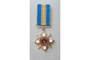 Старовинні медалі, ордени та нагороди