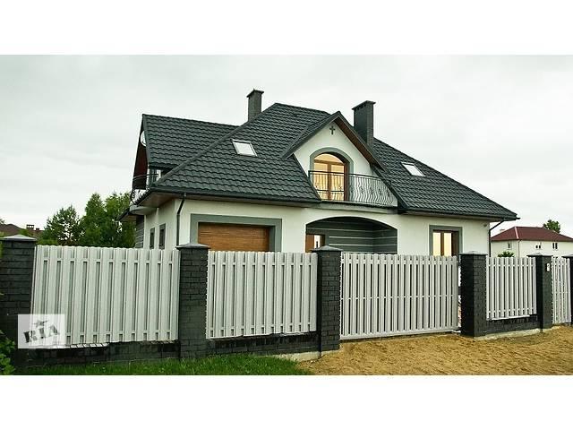 бу Забор оградение для дама, дачи, сада и огорода, доставка по Украине в Днепре (Днепропетровске)