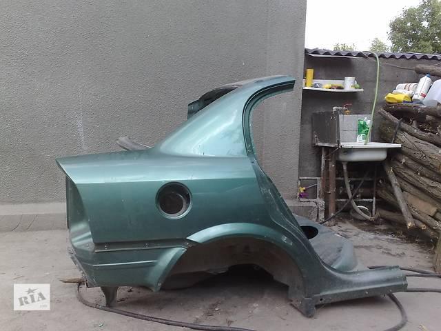 продам Заднее правое крыло (четверть) с лонжероном для Opel Astra G Classic седан бу в Запорожье