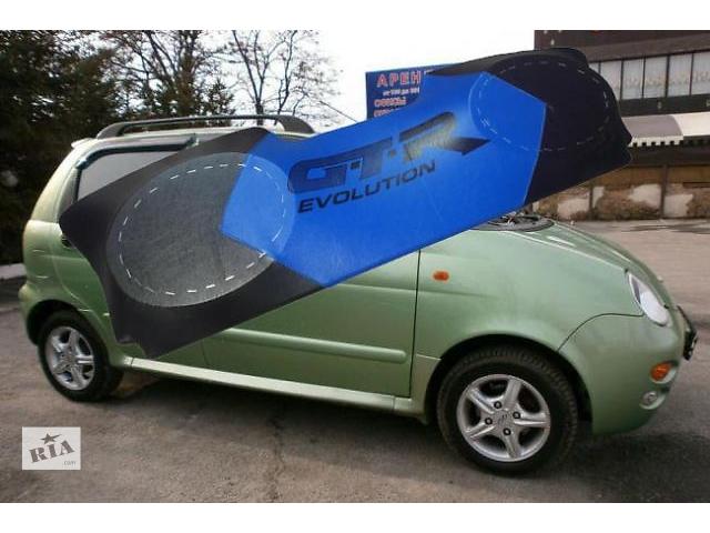 продам Задняя акустическая полка на Daewoo Matiz Изготовлена из фанеры, дсп и перетянута качественным карпетом или кож замом. Ц бу в Луцке