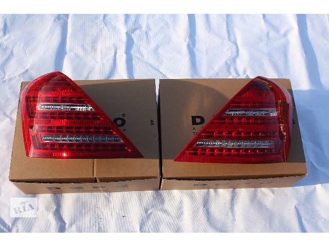 Задние диодные фонари на Mercedes S-Class W221 Мерседес 221- объявление о продаже  в Луцке