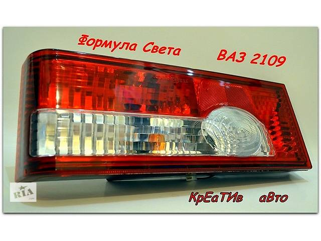 Задние фонари нового образца 2109 Формула Света- объявление о продаже  в Запорожье