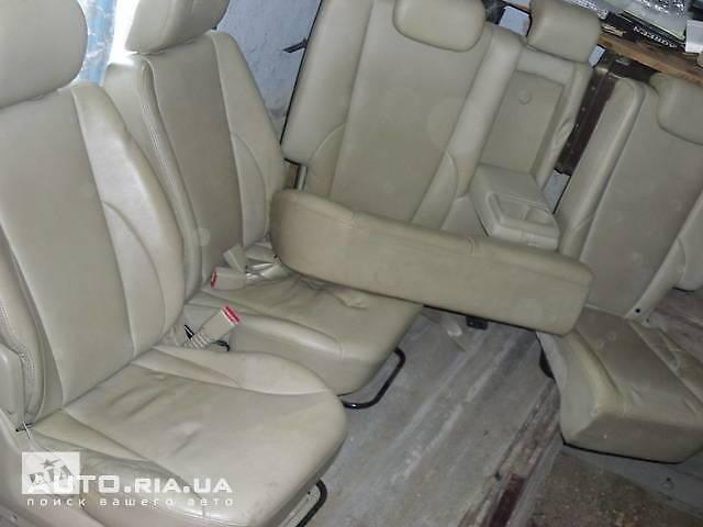 Задние сидения для Hyundai Tucson- объявление о продаже  в Коломые