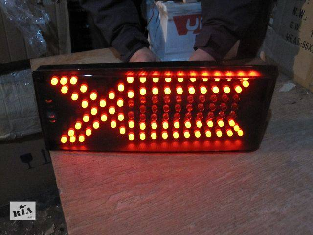 Задние фонари на ВАЗ 2109 -Экстрим.- объявление о продаже  в Запорожье