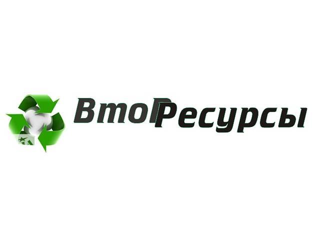 продам Заготовитель (приемщик) на пункт приема втор. сырья  бу в Киеве