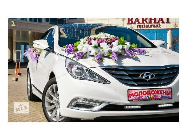 продам Заказ, аренда авто на свадьбу. Машина на свадьбу. Hyundai Sonata бу в Одессе