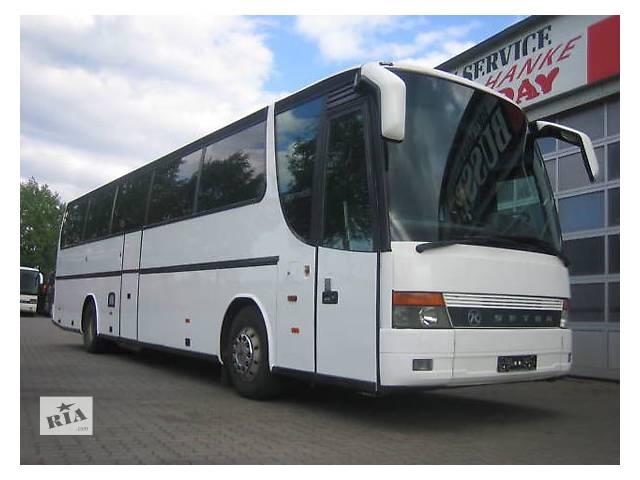 бу Заказ аренда автобуса 17,18,19,20,22,23,27,50,55 мест в Днепропетровской области