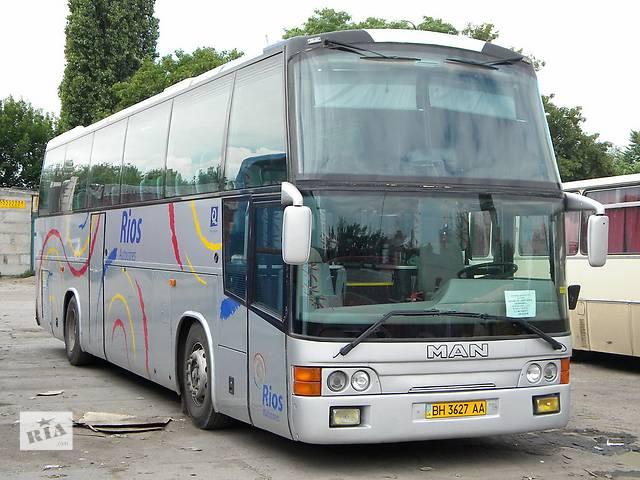 Заказ автобуса, до 55 мест.- объявление о продаже  в Днепропетровской области
