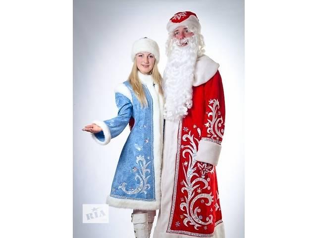 купить бу Заказ Деда Мороза и Снегурочки Днепр в Днепропетровской области