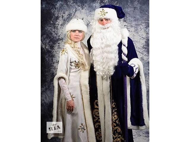 продам Заказ Деда Мороза и Снегурочки бу в Днепропетровской области