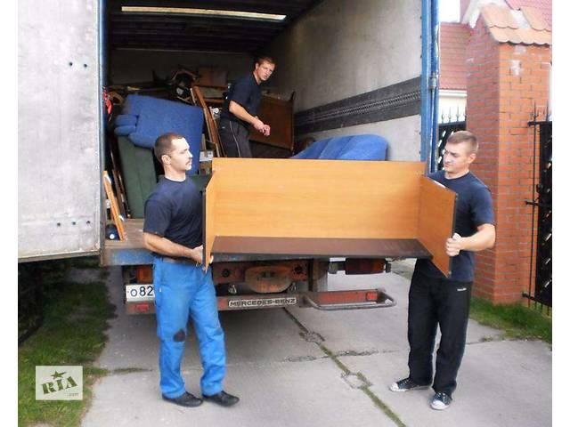 бу Заказ переезда квартиры или офиса в Одессе
