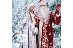 Заказ Дед Мороза и Снегурочки в Киеве.