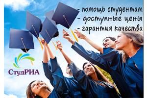 Заказать дипломную курсовую работу диссертацию отчет по  Заказать дипломную курсовую работу диссертацию чертеж отчет по практике контрольную и