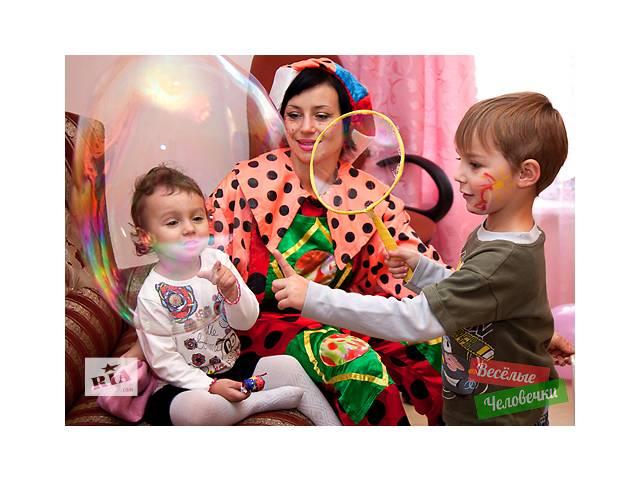 купить бу Заказать детский праздник в Харькове в Харькове