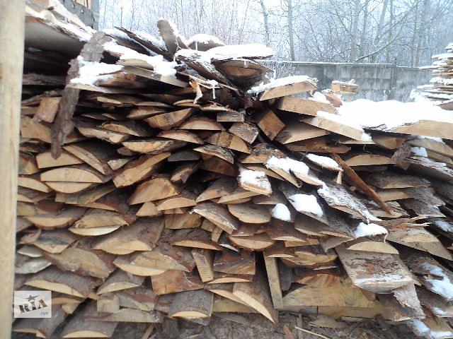 продам дрова,обрезки с пилорамы бу в Чернигове