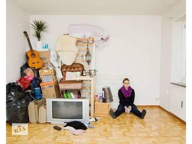 продам Закажите у нас Квартирный или офисный переезд! бу в Днепре (Днепропетровск)